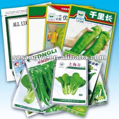 شراء كل انواع البذور