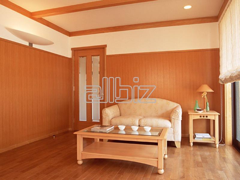 شراء Living Rooms