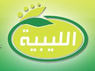 Allibiya, Company, طرابلس